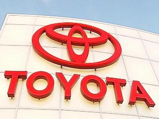 toyota-sign-020110-22406291.jpg