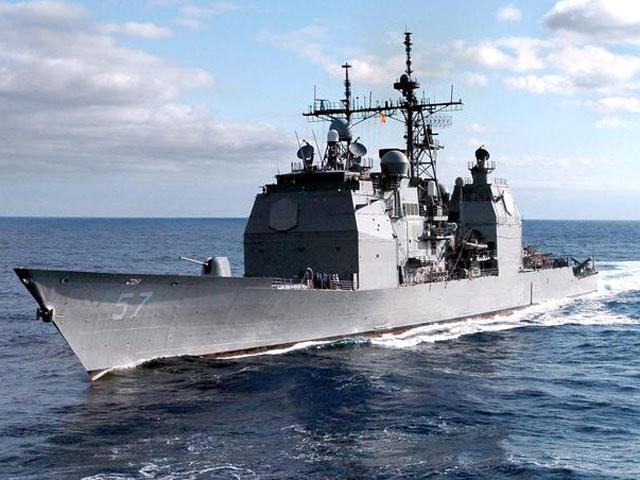 U.S. navy ship collides with South Korean fishing boat