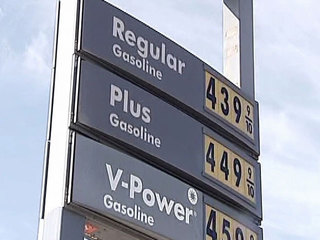 Gas prices, Oct. 4, 2012