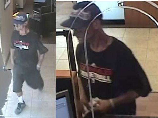 Federal Bureau of Investigation searching for man suspected in robbery of bank, hotel