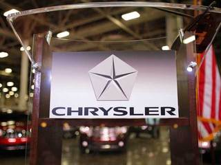 Chrysler logo file-10933
