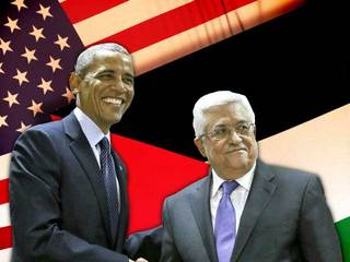 President Obama and Mahmoud Abbas-10933